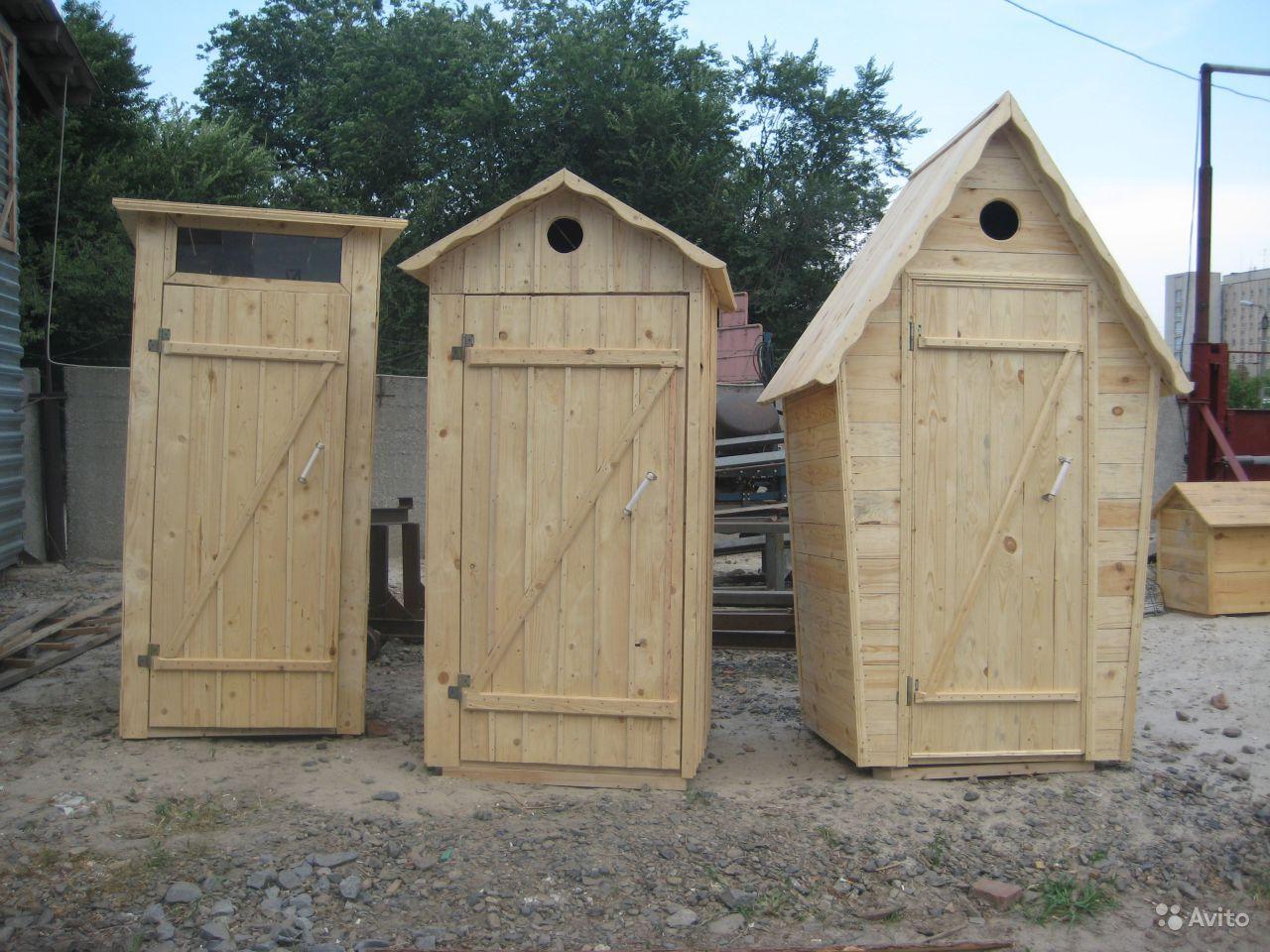 деревянный туалет на улицу
