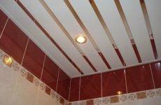 Лучший вариант для ванной – реечный подвесной потолок!