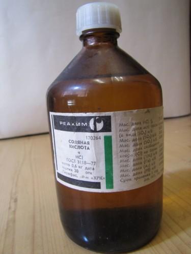 соляная кислота засор